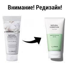 THE SAEM Natural Condition Пенка-<b>скраб для лица Natural</b> ...