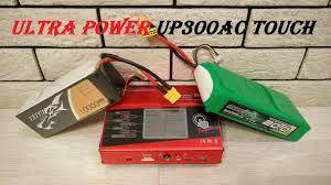 <b>Зарядное устройство Ultra</b> Power UP300AC Touch - YouTube