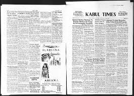 Kabul Times (December 6, 1964, vol. 3, no. 230)