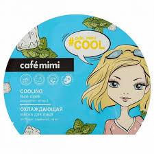 CAFE MIMI <b>Маска</b> для лица тканевая <b>Охлаждающая</b> - купить в ...