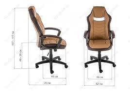 Компьютерное <b>кресло Gamer коричневое</b> — купить оптом в ...