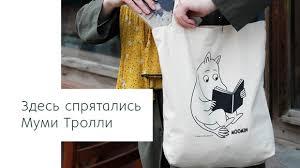 Товары Good Mood Shop - косметика и аксессуары – 1 164 ...