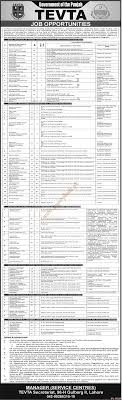 technical education vocational training authority jobs jang technical education vocational training authority jobs jang jobs ads 20 2015