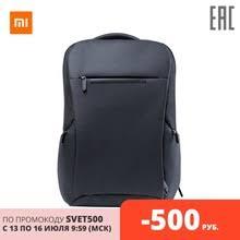 Многофункциональный <b>рюкзак Xiaomi Mi</b> business <b>travel Backpack</b>