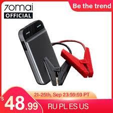70mai Jump Starter 70mai <b>car jump starter</b> Battery Power Bank Real ...