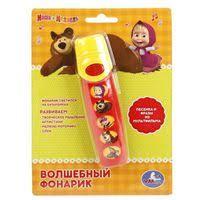 Купить <b>фонарик</b> для детей в Каменск-Уральском, сравнить цены ...