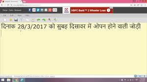 28/3/2017 -Desawar- Satta Number Jodi Trick Guru World - YouTube