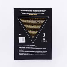 Купить <b>книгу</b> '<b>Занимательная минералогия</b>' <b>А</b>. Ферсман Доставка ...