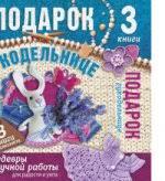 <b>Балашова Мария Яковлевна</b> - купить книги автора или заказать ...