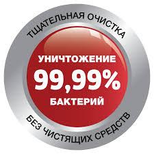 <b>Пароочиститель Karcher SC</b> 2 Easyfix, 1500 Вт, 3.2 бар в Москве ...