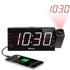 Mesqool Projection Alarm Clock for Bedroom - AM FM ... - Amazon.com