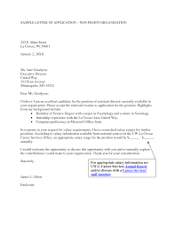 non profit executive cover letter sample resume cover letter non profit cover letter cover letter example non profit cover letter in cover letter for non