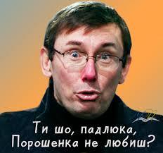 """Луценко взялся за политических """"тяжеловесов"""", поэтому информатаки на его команду усилятся, - Фесенко - Цензор.НЕТ 6464"""
