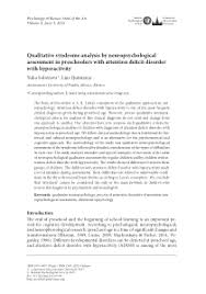 Qualitative syndrome analysis by neuropsychological assessment in preschoolers with attention deficit disorder with hyperactivity