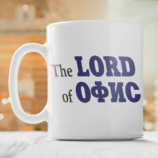 <b>Кружка *The Lord</b> of Офис* с вашей надписью: продажа, цена в ...
