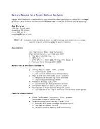 resume templates cv template wordall about all pertaining resume templates images of a resume sample of high school student resume regard