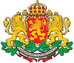 Резултат с изображение за герб на българия символика