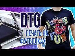 Женская футболка хлопок <b>Oversize</b> Back To The <b>Dead</b> купить ...
