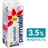 Купить <b>Крем для рук</b> Olea <b>Urban</b> Тройное увлажнение 75мл с ...