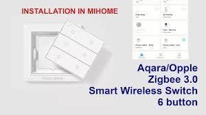 Xiaomi <b>Aqara</b>/<b>Opple Switch</b> (Installation) - YouTube