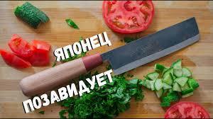 Самодельный японский <b>нож</b> накири.Топор своими руками. hand ...