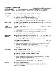 good resume resume objective and resume objective resume skills section resume skills section resume sample skills what to put in objective part in