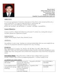 do i need a career objective on my resume should i include an objective on my resume is an objective career profile screenshot