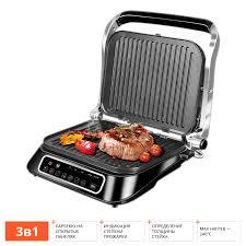 <b>Гриль SteakMaster REDMOND RGM</b>-<b>M807</b>: купить в Москве, СПб ...