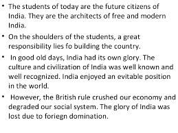 essay on student responsibility in urdu