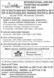 cabin crew courses in sri lanka by international airline ticketing cabin crew courses in sri lanka by international airline ticketing academy