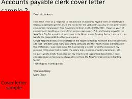 accounts payable clerk cover letter account payable associate cover letter