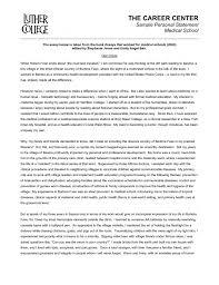 explanation essay examples statutory interpretation essay example  interpretation essay example analyze poem essay sample graph interpretation sample essay explanation essay sample graph analysis