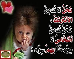 عبر جميلة images?q=tbn:ANd9GcR