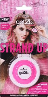 22 отзыва на <b>GOT2b</b> Strand Up Окрашивающий <b>мелок для волос</b> ...