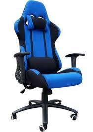 <b>Кресло Gamer</b> (Геймер) Голубой
