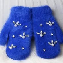 <b>Double</b> Glove