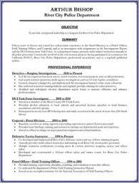 resume samples law enforcement protect serve loss prevention    law enforcement advacement products police promote law