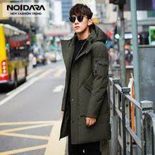 <b>NO</b>.<b>1 DARA</b> New Arrival <b>Down</b> Coat Men Long <b>Down</b> Coat Outwear ...