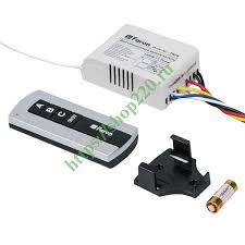 Купить Выключатель TM76 с пультом управления <b>3</b>-<b>х канальный</b> ...