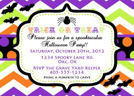halloween party invitation printable halloween invitation halloween party invitation printable halloween invitation trick or treat invitation 128270zoom