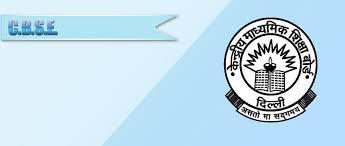 CBSE Schools
