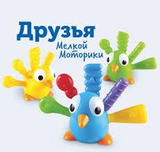 <b>Игрушки</b> для детей Learning Resources. <b>Развивающие</b> детские ...