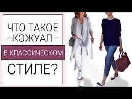 Женская <b>джинсовая одежда lafei</b>-<b>nier</b> | Женская <b>одежда</b> с ...