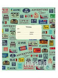 Купить <b>Тетрадь BG Мальчики А5</b> 24 листа Т5ск24 6894 в ...