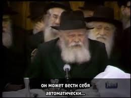 <b>Еврейская мудрость</b> - от каждого по способностям - YouTube