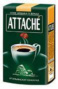 <b>Кофе Attache</b> купить недорого с доставкой в Москве и области