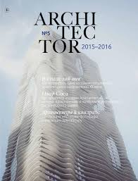 Arhitector №5 2015-2016 by DV PRESS - issuu