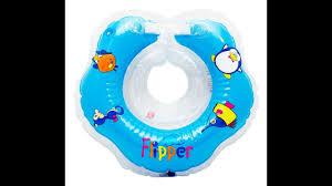 Видеоинструкция на <b>круг на шею для</b> купания младенцев ...