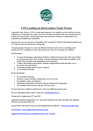the chelmsford diocese chelmsford diocese coggeshall youth project are looking for an intern aged 18 24 to support their inter church work in tiptree during the academic year 2017 2018