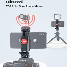 2019 <b>Ulanzi ST 06</b> 360 <b>Adjustable</b> Phone Holder With Dual Cold ...